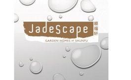newlaunch.sg-jadescape-logo
